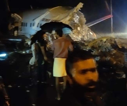Crash landing of an Air India flight from Dubai to Kozhikode