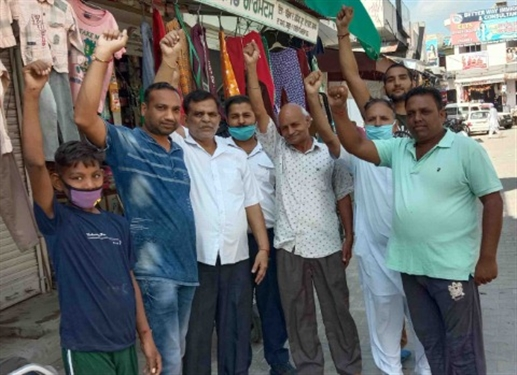 Troubled by power cuts, city dwellers chanted slogans against Powercom