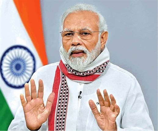 PM Modi to address Vice Chancellor on new education policy today discuss changes proposal in detail