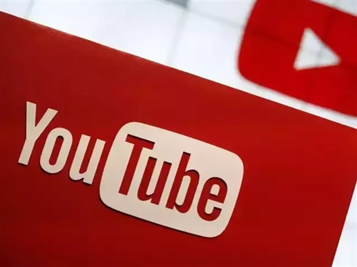 Chines YouTube Channels banned
