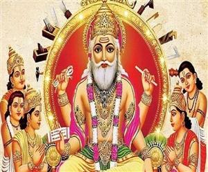 Vishwakarma Puja 2021 Date : ਇਸ ਸਾਲ ਕਦੋਂ ਹੈ ਵਿਸ਼ਵਕਰਮਾ ਪੂਜਾ? ਜਾਣੋ ਤਰੀਕ, ਪੂਜਾ ਮਹੂਰਤ ਤੇ ਮਹੱਤਵ