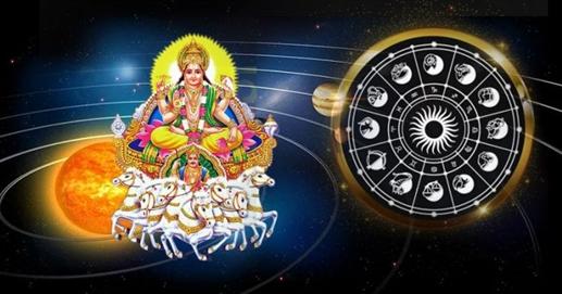 Today's Horoscope : ਇਸ ਰਾਸ਼ੀ ਵਾਲਿਆਂ ਨੂੰ ਸ਼ਾਸਨ ਸੱਤਾ ਤੋਂ ਸਹਿਯੋਗ ਮਿਲੇਗਾ, ਜਾਣੋ ਆਪਣਾ ਅੱਜ ਦਾ ਰਾਸ਼ੀਫਲ