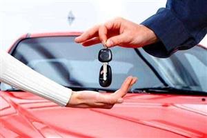 Car Loan ਇਨ੍ਹਾਂ ਬੈਂਕਾਂ ਦਾ ਹੈ ਸਭ ਤੋਂ ਸਸਤਾ, ਜੇਬ੍ਹ 'ਤੇ ਨਹੀਂ ਪਵੇਗਾ ਜ਼ਿਆਦਾ EMI ਦਾ ਬੋਝ
