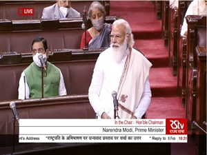 PM Modi in Rajya Sabha : MSP ਸੀ, ਹੈ ਤੇ ਰਹੇਗਾ; ਜਾਣੋ ਕਿਸਾਨਾਂ ਬਾਰੇ ਕੀ-ਕੀ ਬੋਲੇ ਪ੍ਰਧਾਨ ਮੰਤਰੀ