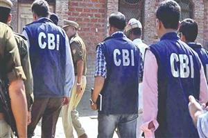 Breaking : CBI Raid In Jalandhar : CBI ਦੀ FCI ਦੇ ਗੋਦਾਮਾਂ 'ਤੇ ਰੇਡ, ਜਾਂਚ ਪੜਤਾਲ ਦਾ ਕੰਮ ਜਾਰੀ