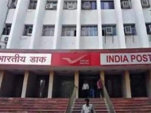 7th Pay Commission bumper recruitment continues in India Post know the last date for apply