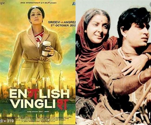Happy Mothers Day 2021 Make this Mother s Day with Mother even more special watch these 5 movies