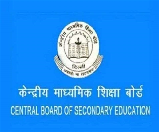 CBSE Counselling App for class 9 to 12 students