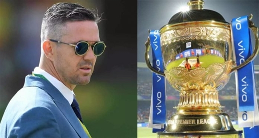 The rest of the IPL matches will be in England says Kevin
