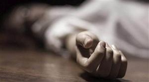 ਘਰੇਲੂ ਝਗੜਾ ਬਣਿਆ ਮੌਤ ਦਾ ਕਾਰਨ, ਔਰਤ 'ਤੇ ਕਾਰ ਚੜ੍ਹਾ ਕੇ ਕੀਤੀ ਹੱਤਿਆ
