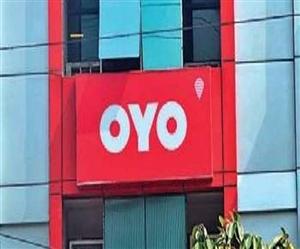 Oyo Hotels ਖ਼ਿਲਾਫ਼ Insolvency case ਖ਼ਾਰਜ, ਦੂਜੇ ਲੋਕਾਂ ਨੂੰ ਵੀ ਦਖ਼ਲਅੰਦਾਜ਼ੀ ਤੋਂ ਰੋਕਿਆ