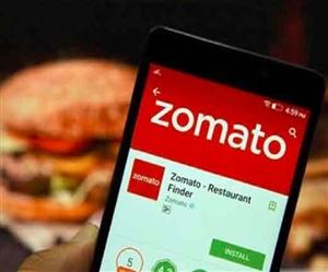 Zomato IPO Price Band : ਅੱਜ ਖੁੱਲ੍ਹ ਰਿਹੈ Zomato ਦਾ IPO, ਜਾਣੋ ਇਸ ਨਾਲ ਜੁੜੀ ਹਰ ਜ਼ਰੂਰੀ ਗੱਲ