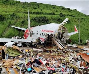 Air India Plane Crash: ਕੋਝੀਕੋਡ ਏਅਰਪੋਰਟ ਪਹੁੰਚੇ ਹਰਦੀਪ ਸਿੰਘ ਪੁਰੀ, ਅਧਿਕਾਰੀਆਂ ਨਾਲ ਕਰਨਗੇ ਗੱਲ