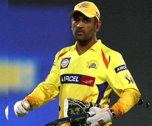 ms dhoni chennai super kings players to travel uae on 22 august without families for ipl