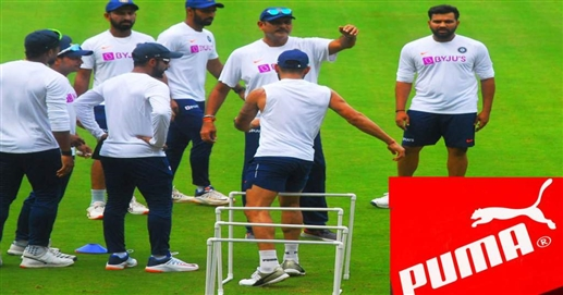 Puma in the race for Team India kit sponsor
