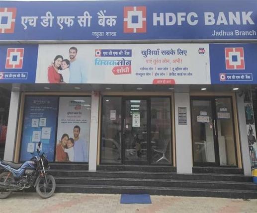 HDFC Bank ਨੇ MSME ਨੂੰ ਕ੍ਰੈਡਿਟ ਸਪੋਰਟ ਦੇਣ ਲਈ NSIC ਨਾਲ ਕੀਤਾ ਸਮਝੌਤਾ