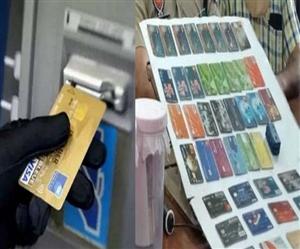 Cyber Crime: NIT ਦੇ ਬੀਟੈਕ ਤੇ ਬੀਕਾਮ ਗ੍ਰੈਜੂਏਟ ਨੇ ਬਣਾਇਆ ਗਿਰੋਹ, ATM ਕਾਰਡ ਦੀ ਕਲੋਨਿੰਗ ਕਰਕੇ ਉਡਾਏ ਕਰੋੜਾਂ ਰੁਪਏ
