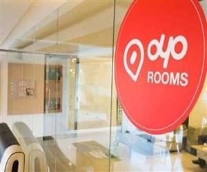 OYO ਨੇ IPO ਲਾਂਚ ਤੋਂ ਪਹਿਲਾਂ ਇਕੱਠੀ ਕੀਤੀ ਵੱਡੀ ਰਕਮ, ਇਸ ਪੱਧਰ ਤਕ ਪਹੁੰਚੀ ਆਫਿਸ ਦੀ ਫਾਈਲ
