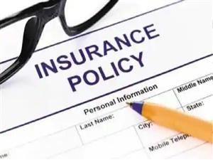 ਬਿਨਾਂ ਕਿਸੇ ਖ਼ਰਚ ਦੇ ਮਿਲਦੀਆਂ ਹਨ ਇਹ 5 Insurance Policies, ਜਾਣੋ ਕਿਸ ਤਰ੍ਹਾਂ ਮਿਲਣਗੇ ਫ਼ਾਇਦੇ