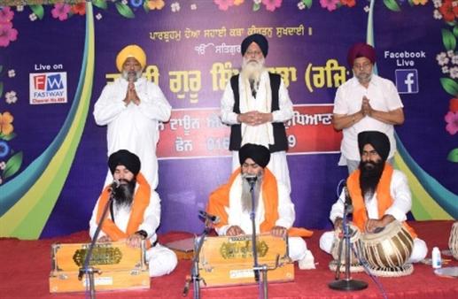religious programme organized