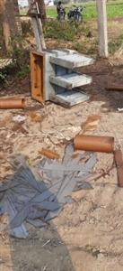robbery transfarmer farms farmers crime news patiala news punjabijagran
