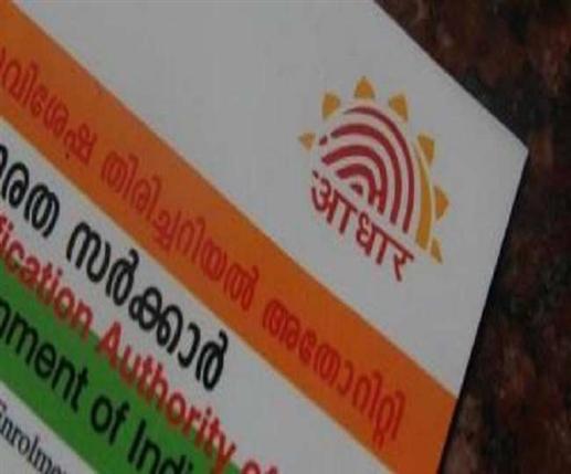 Aadhaar Card ਦੇ ਨਾਲ ਫਰਜ਼ੀਵਾੜਾ ਰੋਕਣਾ ਹੈ ਤਾਂ ਕੀ ਕਰੀਏ, ਇਹ ਆਸਾਨ ਪ੍ਰੋਸੈੱਸ ਬਚਾ ਸਕਦੈ ਮੁਸੀਬਤ ਤੋਂ