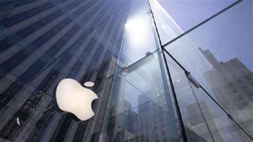 Apple ਦੇ Privacy Feature 'ਚ ਹੋਇਆ ਦੁੱਗਣਾ ਇਜਾਫਾ, ਨਵੇਂ iPhone ਦਾ ਡਾਟਾ ਰਹੇਗਾ Full Proof Secure