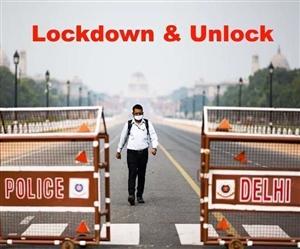 Lockdown in Delhi ! ਕੱਲ੍ਹ ਲਾਕਡਾਊਨ ਲੱਗੇਗਾ ਤੇ ਕਦੋ ਕੀ ਖੁੱਲ੍ਹੇਗਾ, ਹੁਣ ਨਹੀਂ ਰਹੇਗੀ ਸ਼ੱਕ ਦੀ ਗੁੰਜਾਇਸ਼
