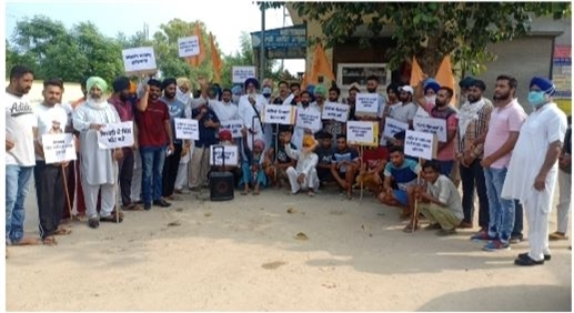 Agitation by Captain Government