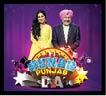 new talent hunt show on ptc punjab