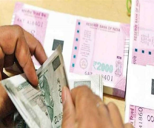 7th pay commission da hike dearness allowance hike central government employees retired during january 2020 to june 2021 calculation of gratuity and cash payment in lieu of leave