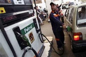 Petrol Price Today: ਪੈਟਰੋਲ-ਡੀਜ਼ਲ ਦੀਆਂ ਕੀਮਤਾਂ ਹੋਈਆਂ ਜਾਰੀ, ਜਾਣੋ ਕਿਸ ਭਾਅ ਮਿਲ ਰਿਹੈ 1 ਲੀਟਰ ਤੇਲ