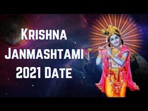 Krishna Janmashtami 2021 : ਸਾਲ 2021 'ਚ ਇਸ ਦਿਨ ਮਨਾਈ ਜਾਵੇਗੀ ਕ੍ਰਿਸ਼ਨ ਜਨਮ ਅਸ਼ਟਮੀ, ਇੱਥੇ ਪੜ੍ਹੋ ਮਹੂਰਤ ਤੇ ਪੂਜਾ ਵਿਧੀ