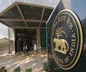 Good News for Bank Employees! : ਹੁਣ ਹਰ ਸਾਲ ਮਿਲਣਗੀਆਂ 10 ਸਰਪ੍ਰਾਈਜ਼ ਲੀਵ, RBI ਨੇ ਜਾਰੀ ਕੀਤੇ ਆਦੇਸ਼