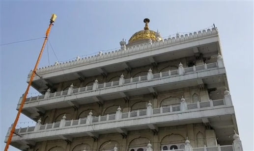 disrespect case and sgpc