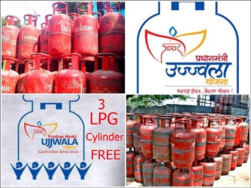 Last Chance to get free LPG cylinder under Pradhan Mantri Ujjwala Yojana