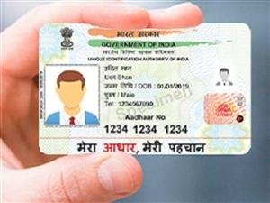 Aadhaar Card ਡਾਊਨਲੋਡ ਕਰਨਾ ਹੋਇਆ ਹੋਰ ਆਸਾਨ, ਬਿਨਾਂ ਰਜਿਸਟਰਡ ਮੋਬਾਈਲ ਨੰਬਰ ਦੇ ਵੀ ਹੋ ਜਾਵੇਗਾ ਕੰਮ, ਜਾਣੋ ਕਿਵੇਂ