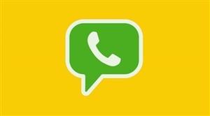 WhatsApp ਚਲਾਉਣਾ ਹੋਵੇਗਾ ਹੋਰ ਵੀ Cool, ਇਹ ਨਵੇਂ ਅਪਡੇਟਸ ਐਪ ਨੂੰ ਹੋਰ ਬਣਾ ਦੇਣਗੇ ਮਜ਼ੇਦਾਰ