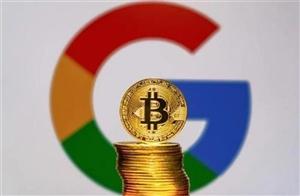Google Pay 'ਚ ਸ਼ਾਮਲ ਹੋਈ Bakkt ਵਰਚੁਅਲ ਵੀਜ਼ਾ ਕ੍ਰਿਪਟੋ ਕਾਰਡ ਦੀ ਸਪੋਰਟ