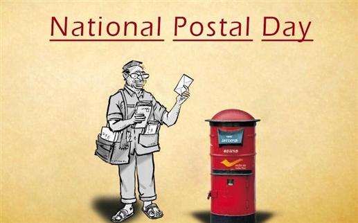 National Post Day : ਤੁਸੀਂ ਚਿੱਠੀਆਂ ਪਾਉਣੀਆਂ ਭੁੱਲ'ਗੇ