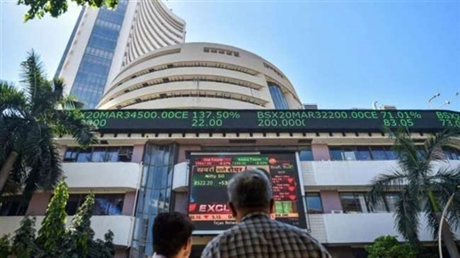 business News Sensex open today bse sensex 11 may 2021 open update nse nifty 50 share down in opening trade today