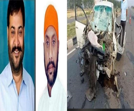 Road Accident on Chandigarh Ludhiana Highway three died with AAP Leader of Sangrur