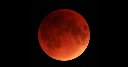 Lunar Eclipse 2021 know first total lunar eclipse or blood moon of the year