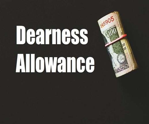 Dearness Allowance Hike : DA ਵਧਣ ਸਮੇਤ ਮਿਲ ਸਕਦੀ ਹੈ ਇਕ ਹੋਰ ਖੁਸ਼ਖਬਰੀ, ਇਸੇ ਮਹੀਨੇ ਯੂਨੀਅਨ ਨੂੰ ਮਿਲਣਗੇ ਕੈਬਨਿਟ ਸਕੱਤਰ