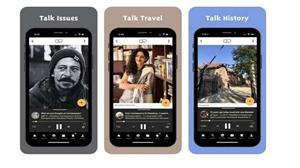 Audio Based ਸੋਸ਼ਲ ਮੀਡੀਆ ਐਪ Swell ਭਾਰਤ 'ਚ ਲਾਂਚ, ਜਾਣੋ Clubhouse ਤੋਂ ਕਿੰਨਾ ਹੈ ਵੱਖ