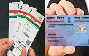 ਵਿਅਕਤੀ ਦੀ ਮੌਤ ਤੋਂ ਬਾਅਦ Aadhaar, PAN, Voter ID, Passport ਦਾ ਕੀ ਕਰਨਾ ਚਾਹੀਦੈ, ਜਾਣੋ