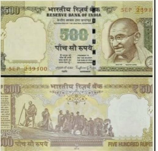 Indian Currency : ਜੇਕਰ ਤੁਹਾਡੇ ਕੋਲ ਵੀ ਹੈ 500 ਰੁਪਏ ਦਾ ਪੁਰਾਣਾ ਨੋਟ ਤਾਂ ਕਮਾ ਸਕਦੇ ਹੋ 10,000 ਰੁਪਏ, ਜਾਣੋ ਤਰੀਕਾ