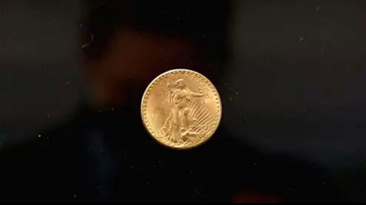 138 ਕਰੋੜ ਰੁਪਏ 'ਚ ਵਿਕਿਆ ਇਹ ਸਿੱਕਾ! ਕੀ ਤੁਹਾਡੇ ਕੋਲ ਵੀ ਹੈ ਅਜਿਹਾ Coin?