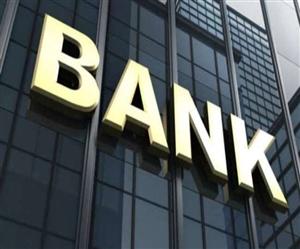 PSU Banks 'ਚ ਜਲਦ ਹੋਵੇਗੀ ਸੁਤੰਤਰ ਡਾਇਰੈਕਟਰਾਂ ਦੀ ਭਰਤੀ, ਸਰਕਾਰ ਨੇ ਸ਼ੁਰੂ ਕੀਤੀ ਪ੍ਰਕਿਰਿਆ