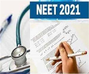 NEET Answer Key 2021: 13 ਅਕਤੂਬਰ ਤਕ ਐਪਲੀਕੇਸ਼ਨ ਕੁਰੈਕਸ਼ਨ ਤੋਂ ਬਾਅਦ ਹੀ NTA ਜਾਰੀ ਕਰੇਗਾ 'ਆਂਸਰ ਕੀਅ'